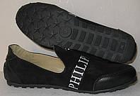 Philipp Plein мужские туфли стильные мокасины кожа Филипп Плэйн