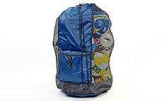 Сумка-рюкзак на 20 мячей С-4894, фото 2