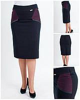 Женская стильная деловая юбка прямая. 48-58