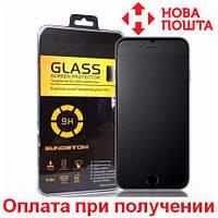 Закаленное защитное стекло Apple Iphone 6s plus +