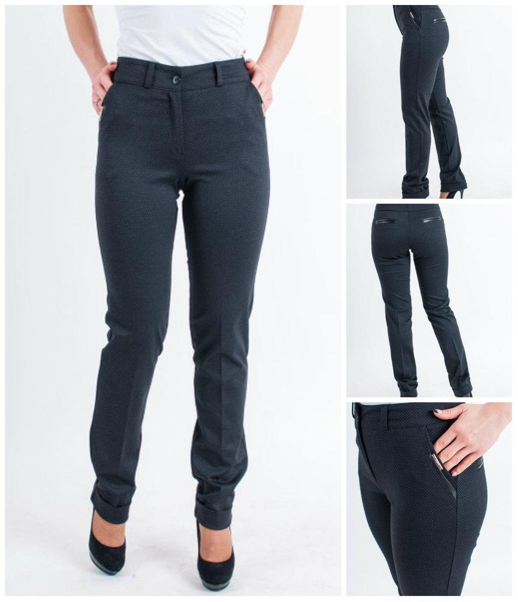 Стильные женские брюки с манжетами. 44-62