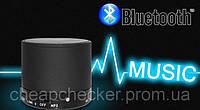 Беспроводная MP3 Bluetooth Колонка Спикер  S 10