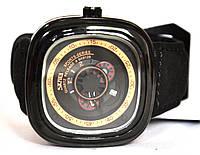 Часы Skmei 9129