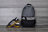 Городской рюкзак Adidas 8 цветов в наличии
