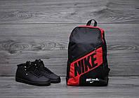 Городской рюкзак Nike Just Do It 4 цвета в наличии