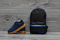 Городской рюкзак Nike в полоску 6 цветов в наличии