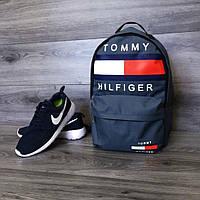 Городской рюкзак Tommy Hilfiger 7 цветов в наличии