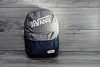 Городской рюкзак шашечка Vans 4 цвета в наличии