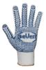 Перчатки трикотажные белые с ПВХ точкой