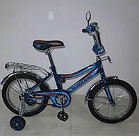 Детский двухколесный велосипед 16 дюймов Super Bike синий