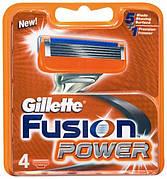 Сменные кассеты для бритья Gillette Fusion Power