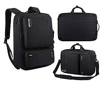 Многофункциональная сумка-рюкзак для ноутбука