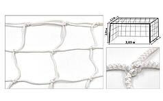 Сетка на ворота футзальные, гандбольные любительская (2шт) (капрон 4,5мм, яч.12см) SO-5289