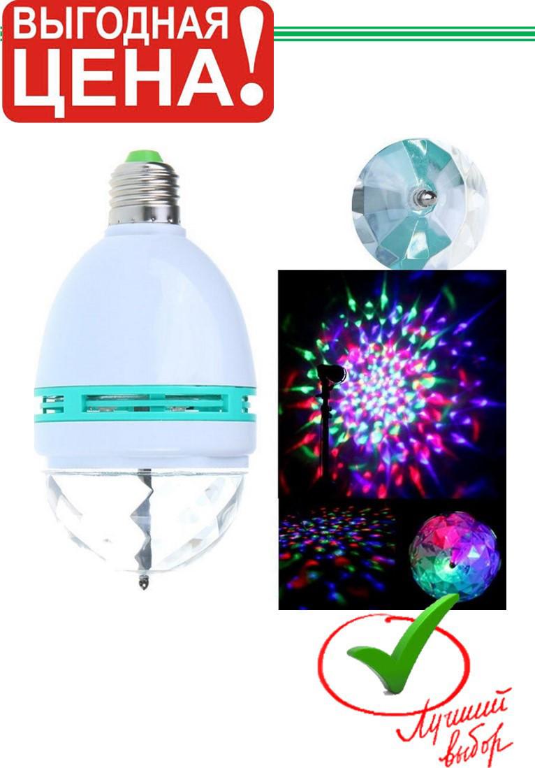 Диско лампа для вечеринок