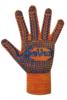 Перчатки трикотажные оранжевые с ПВХ точкой
