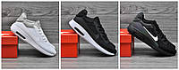 Мужские кроссовки Nike Air Max Modern 3 цвета