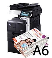 Печать флаеров А6