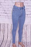 Джинси із завищеною талією Cudi (код 6480), фото 2