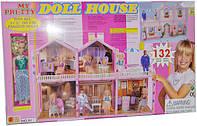Кукольный домик для Барби 132 детали с КУКЛОЙ Doll House 91D 2 этажа 1 веранда, фото 1