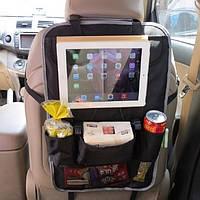Органайзер Кофр подвесной на спинку сидения в авто