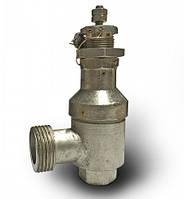Клапан предохранительный ЦТ 266.000-10