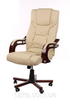Офисное компютерное кресло PRESIDENT 2 бежевое, фото 2