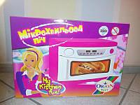Детская микроволновая печь  Орион