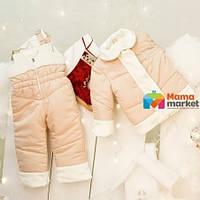Штаны зимние для девочки Mimino Первый снег, цвет молочный размер 2 (12-24 мес)