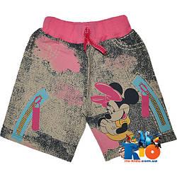 """Детские комфортные шорты """"Playful Minnie"""" , трикотаж , для девочек от 4-7 лет (4 ед. в уп.)"""