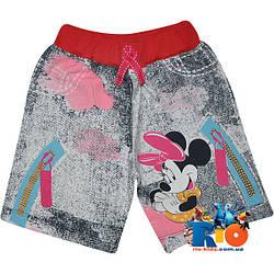 """Яркие детские шорты """"Playful Minnie"""" , трикотаж , для девочек от 4-7 лет (4 ед. в уп.)"""