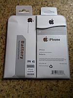 Аккумулятор для мобильного телефона Apple iPhone 5S, Li-Polymer, 3,8 В, 1500 мАч