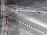Пакет с клапаном и клейкой лентой