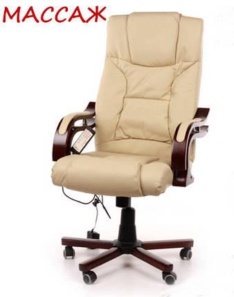 Офисное массажное кресло PRESIDENT 2 бежевое, фото 2