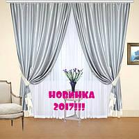 Красивый комплект штор для гостинной серого цвета