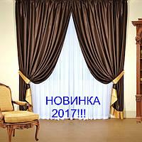 Комплект готовых штор для зала интернет магазин 55  , фото 1