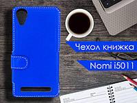 Чехол книжка для Nomi i5011 Evo M1