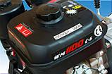 Мотоблок бензиновый WEIMA WM1100С-6 ( 7л.с.), фото 8
