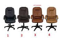 Кресло офисное NEO7410, фото 1