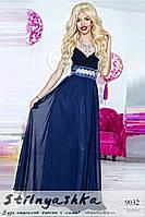 Красивое длинное платье темно-синее