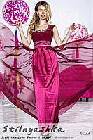 Вечернее длинное платье Калипсо марсал
