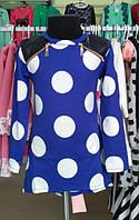 Туника в горошек  синяя с кожаными погонами Французский трикотаж на рост 116 см, 122 см, 128 см, 134 см