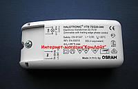 Трансформатор понижающий 70 Вт OSRAM HTB 70W 220/12(Италия)