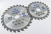 Пилы дисковые с твердосплавной пластиной 125х24Тх22,22