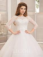 Свадебное платье 16-506