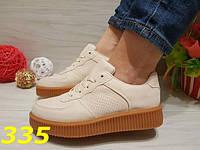 Женские кроссовки на рифленной платформе бежевые, р.36-40