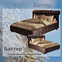 Кровать двуспальная Бастер
