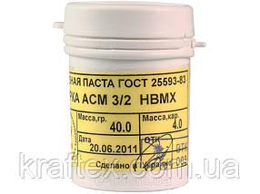Алмазная паста для оптического стекла НВМХ (Полтава)