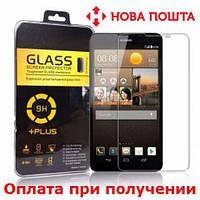 Закаленное защитное стекло Huawei Honor 3c