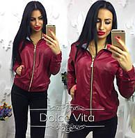 Стильная женская курточка мастерка,цвет бордо,бирюза