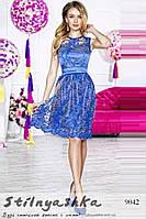Красивое торжественное платье Розалия индиго